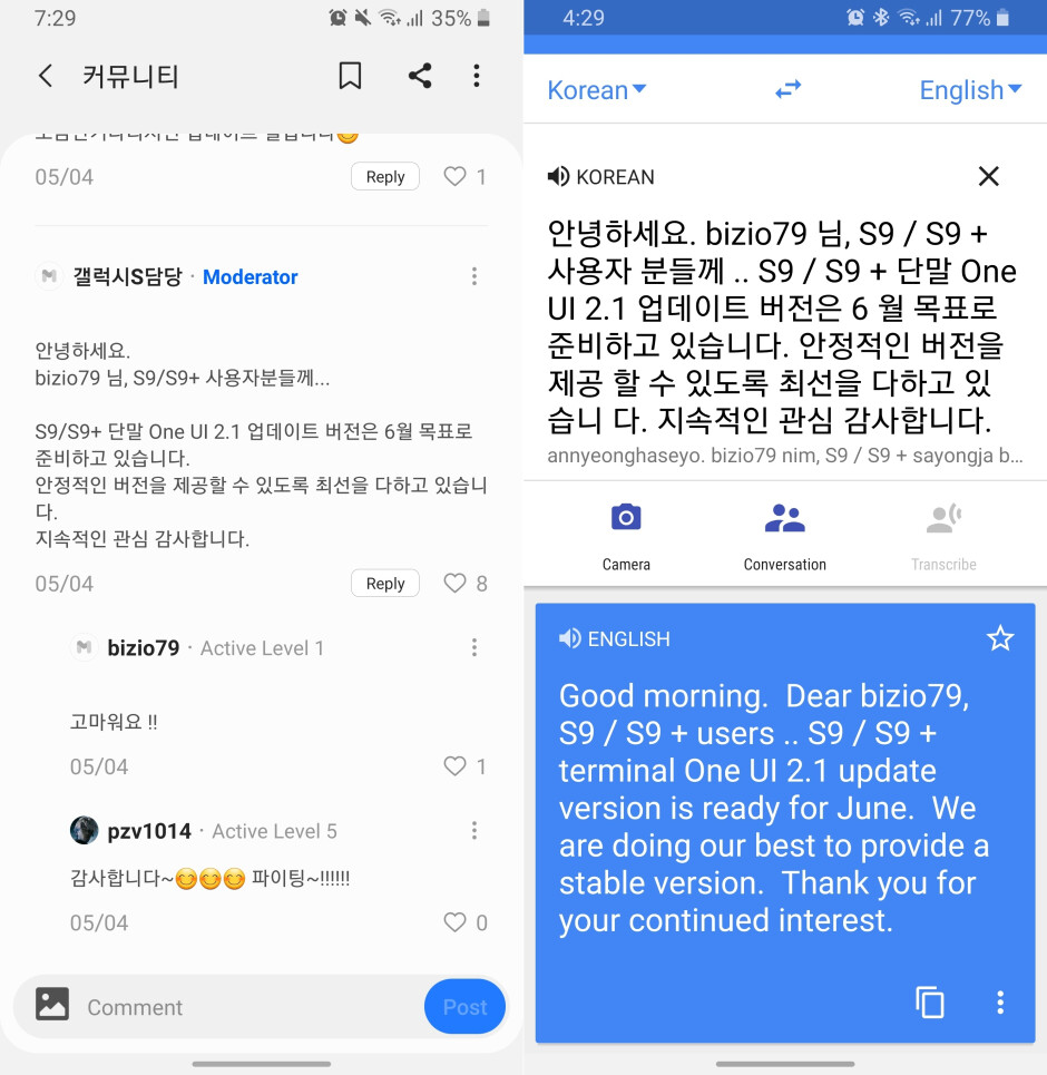 Samsung Korea tipped that the S20's One UI 2.1 on Android 10 features will trickle down to the Galaxy S9 and S9+ this month, and now says it's due this week - The Samsung Galaxy S9 and S9+ One UI 2.1 update may be released as soon as this week
