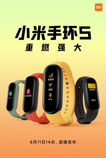 The Xiaomi Mi Band 5 will be unveiled June 11th in four different colors - Xiaomi leaks the four different color options for the Mi Band 5