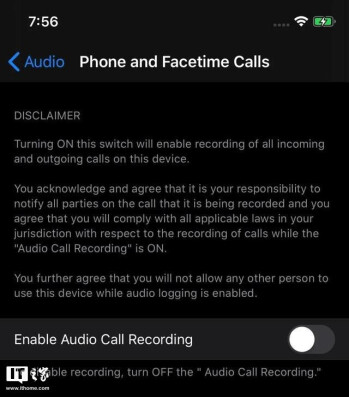 A feature that records phone calls on the iPhone will not be offered to consumers on iOS 14 - Rumored iOS 14 feature will be reportedly limited to Apple employees only