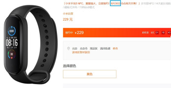 The Xiaomi Mi Band is out of stock, according to the official store, until June 30th - Xiaomi Mi Band 5 is sold out; new units will arrive June 30th