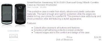 The new proof on a Samsung SCH-i520 Verizon LTE phone is a rugged protective case