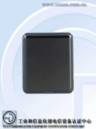 Galaxy-Z-Flip-5G-4
