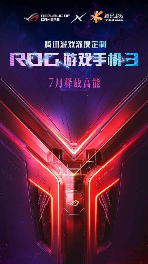 Asus ROG Phone 3 teaser - Asus ROG Phone 3 to be announced in July