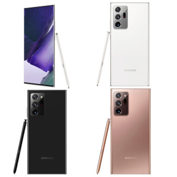 Samsung Galaxy Note 20 Ultra in Mystic Black, Mystic White, and Mystic Bronze - The Galaxy Note 20 & Note 20 Ultra 5G could be very expensive