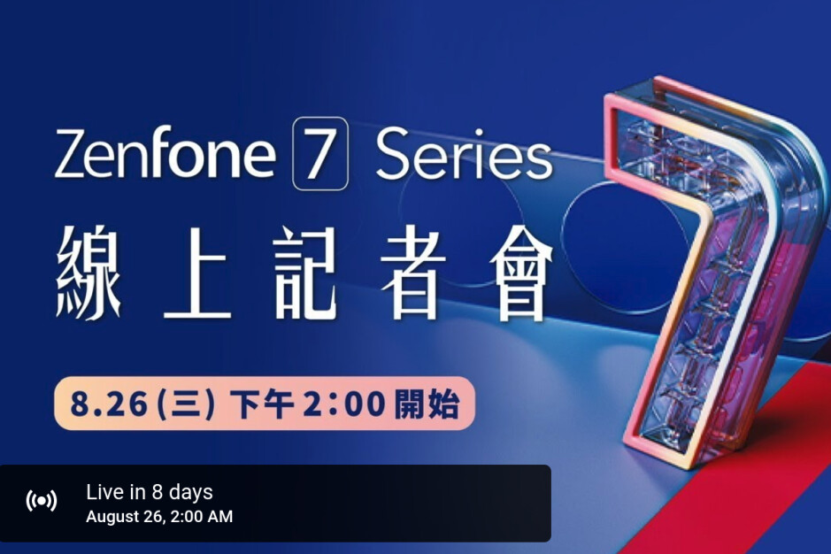 Official: Asus confirms Zenfone 7 launch on August 26 via YouTube