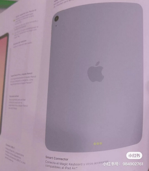 This image allegedly shows off the Smart Connector for the fourth-generation iPad Air - Leaked illustrations could show off the design of the next Apple iPad Air