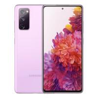 Samsung-Galaxy-S20-Fan-Edition-1599211226-0-0