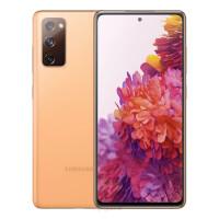 Samsung-Galaxy-S20-Fan-Edition-1599211334-0-0