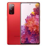 Samsung-Galaxy-S20-Fan-Edition-1599211438-0-0
