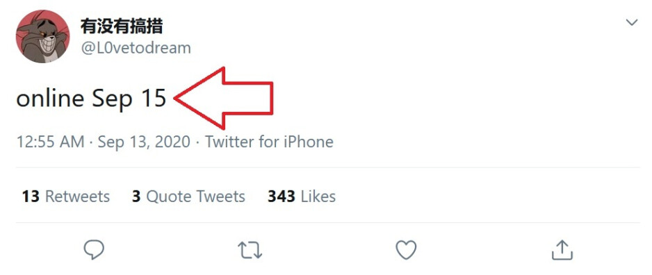 Tweet from tipster says that at least one newly introduced Apple device will go on sale immediately after Tuesday's event - At least one new Apple product unveiled on Tuesday could be available for immediate purchase online