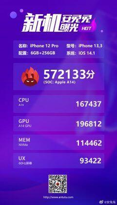 iPhone-12-Pro-AnTuTu-240x420.jpg