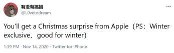 Twitter tipster says that Apple plans on disseminating a Christmas gift to fans this year - Does Apple plan to distribute a surprise holiday gift to consumers this year?