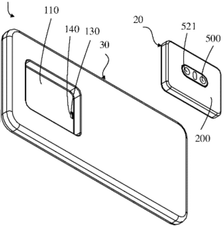 A patent filed by Oppo shows a smartphone with a removable camera module - Oppo may let you upgrade cameras independently of phones in the future