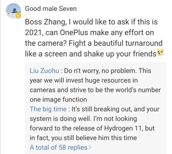 Pete Lau's interaction with a fan on the Chinese social networking website Weibo - OnePlus promises to step up its camera game