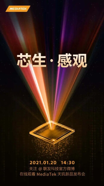 MediaTek teases a January 20th announcement for a flagship 6nm chip - MediaTek teases unveiling of new flagship chip