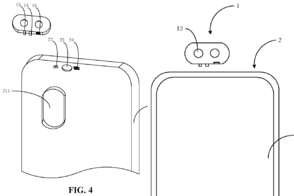 Photos published on the World Intellectual Property Organization's online database - Modular cameras star in Xiaomi's latest patents