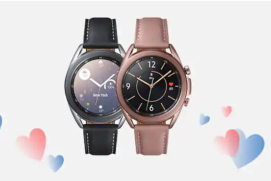 A smartwatch from the heart, for the heart, says AT&T this Valentine's Day - Best Valentine's Day deals