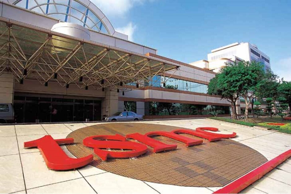 TSMC's chaorman says that the foundry is on track to produce 3nm chips in 2022 - Qualcomm might count on TSMC to produce a 4nm Snapdragon chip next year