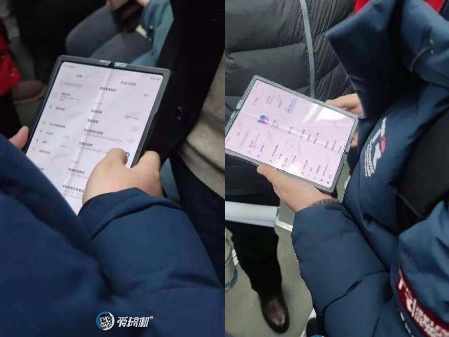 Xiaomi foldable phone appears again