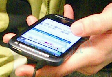 Leaked HTC Desire 2 - MWC 2011: What to expect?