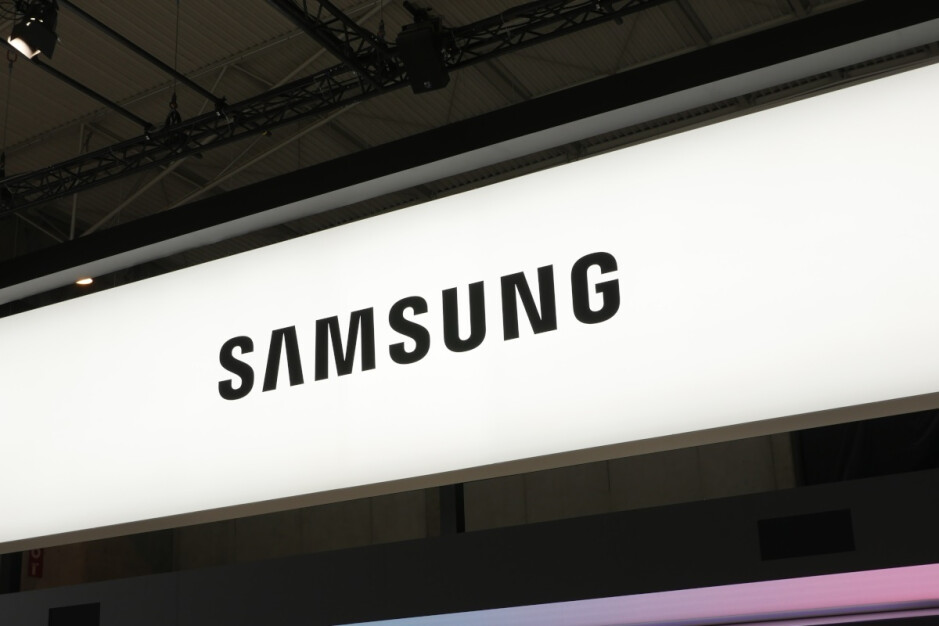 Samsung makes revisions to its upgrade schedule for certain Android devices - Samsung makes revisions to the Android update schedule for some of its devices
