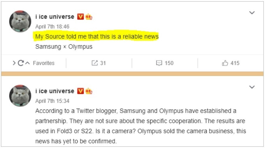 Tipster Ice Universe discusses rumor of a Samsung partnership with Olympus - Samsung talking to company about sourcing cameras for new flagship models