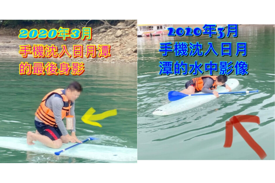 Chen, before and after he lost the iPhone - iPhone recovered after surviving a year underwater