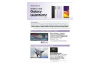Samsung Galaxy A82 alleged marketing material