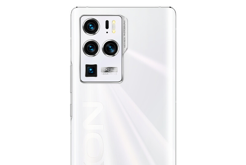 ZTE Axon 30 Ultra 5G announced — here to defeat the Galaxy S21 Ultra?
