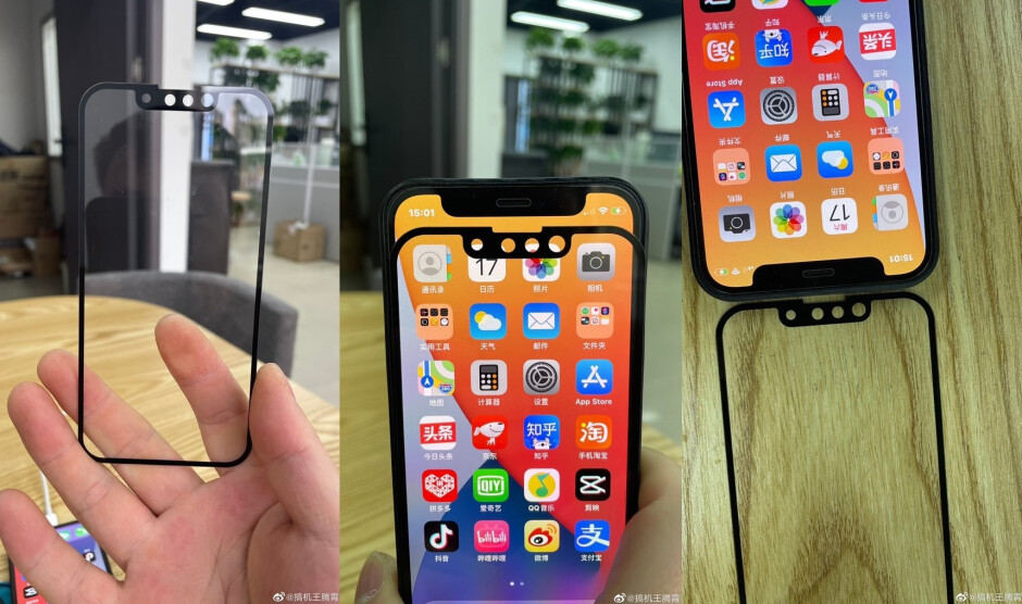 Panes of glass allegedly intended for the iPhone 13 series have a smaller notch - Photographic evidence allegedly shows a smaller notch for this year's 5G iPhone series