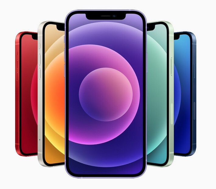 Apple has announced a new Purple color option for the iPhone 12 and iPhone 12 mini - Apple adds a new color option to the iPhone 12 and iPhone 12 mini