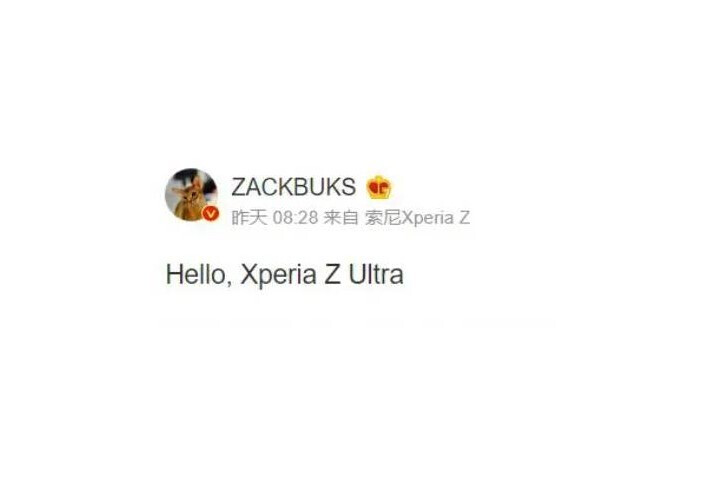 Leaker suggests Xperia Z Ultra's successor is around the corner - The well-received Sony Xperia Z Ultra may finally get a successor this year