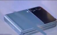 Samsung-Galaxy-Z-Flip-3-marketing-image-leak-8.jpeg