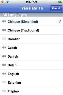 Google Translate app is now available for the iPhone