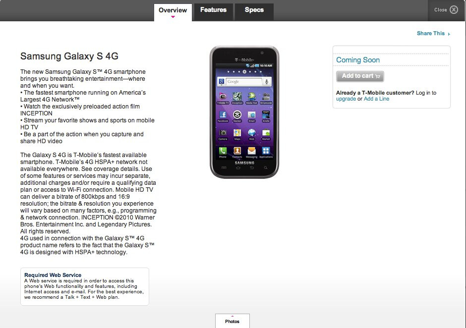 """""""Coming Soon"""" page is now up on T-Mobile's site for the Samsung Galaxy S 4G"""