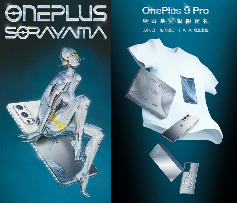 """The two designer boxes, phone, and the designer case and t-shirt - Limited edition """"Flash Silver"""" OnePlus 9 Pro revealed; take a look"""