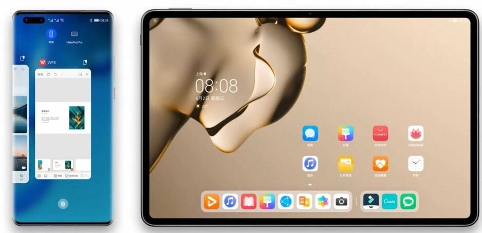 Huawei's Harmony OS-equipped MatePad tablets are official