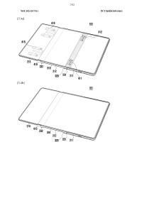 samsung-triple-foldable-patent-5