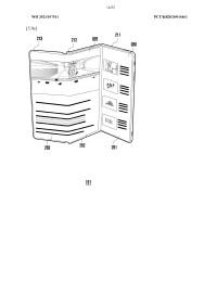 samsung-triple-foldable-patent-8