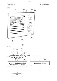 samsung-triple-foldable-patent-9