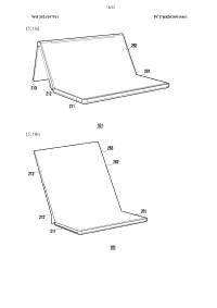 samsung-triple-foldable-patent-10