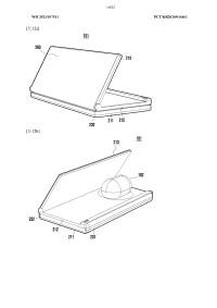 samsung-triple-foldable-patent-11