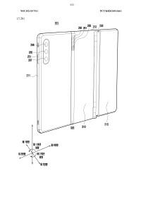 samsung-triple-foldable-patent-2
