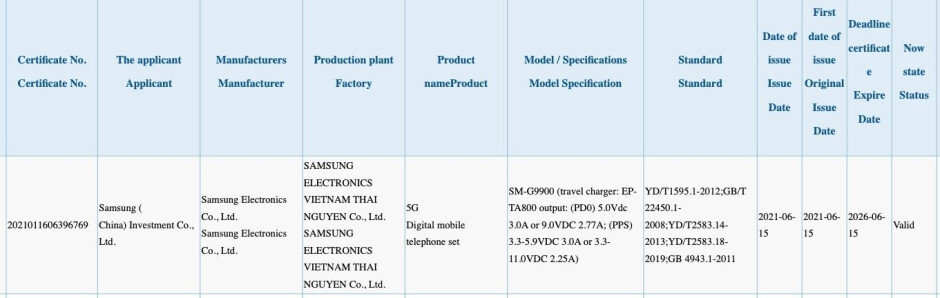 Alleged Galaxy S21 FE charger has been certified - Expect Galaxy S21 FE charging speeds upgrade, as Samsung says the launch isn't postponed