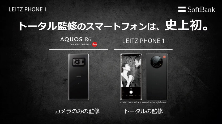 Leica goes smartphone with the Leitz Phone 1