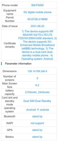 Samsung-Galaxy-Z-Fold-3-Specific-1