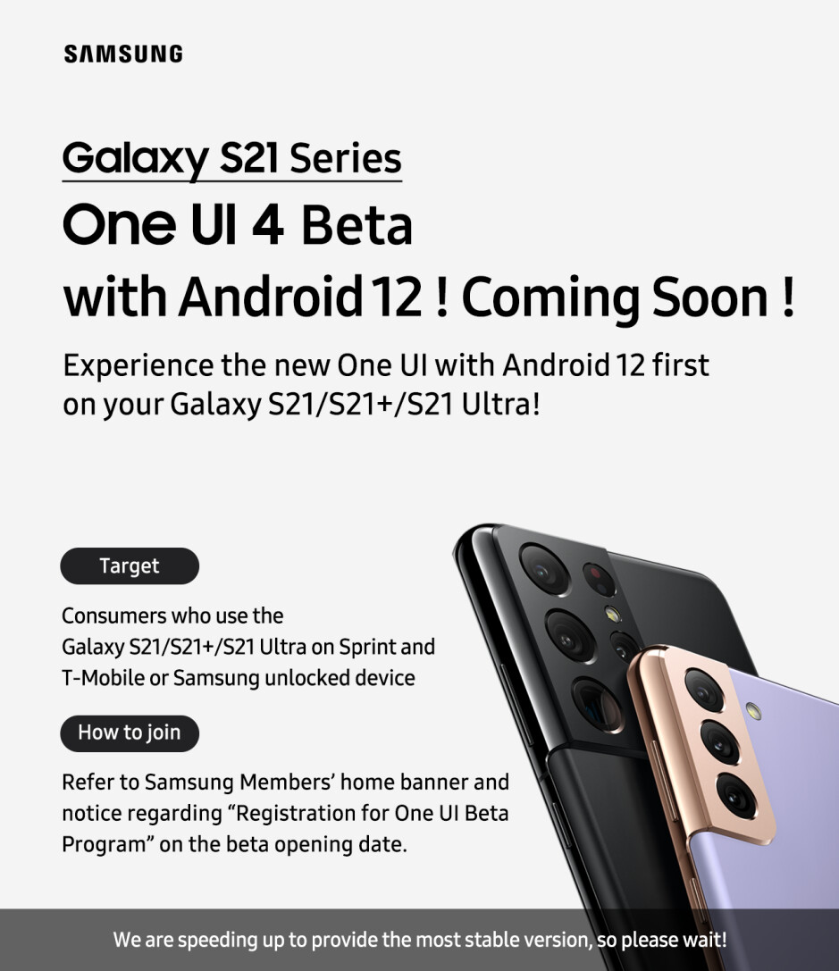 Samsung One UI 4 beta coming to Galaxy S21 in September; US eligibility confirmed
