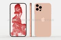 iphone14bonus205x