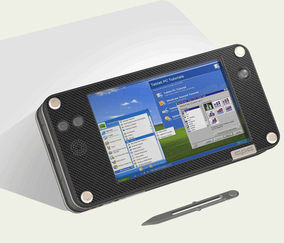 A handheld combining cellphone and PC to be unveiled next month