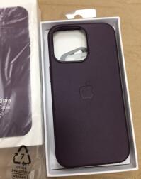 iPhone-13-cases-7